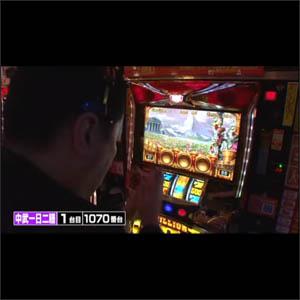 #02 中武一日二膳 vs ドラゴン広石 前編