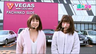 #1[前編] 人気グラドルの犬童 美乃梨が参上!/バジ絆