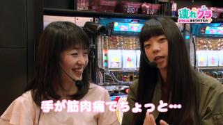#2[後編]あおみんこと青山ひかるが登場!/沖ドキ!