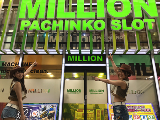 ミリオン高円寺22号店 | ぱちガブッ!