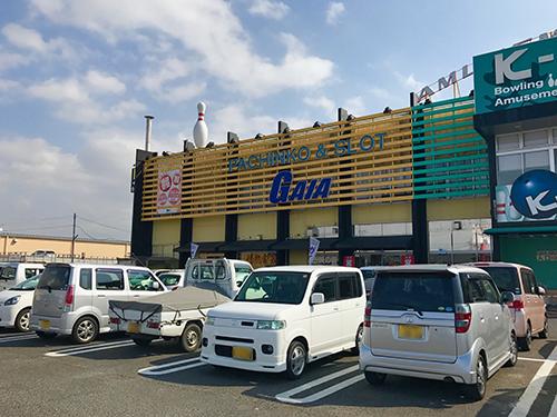 【女子力宣言取材!】2/20 ガイアひたちなか店様