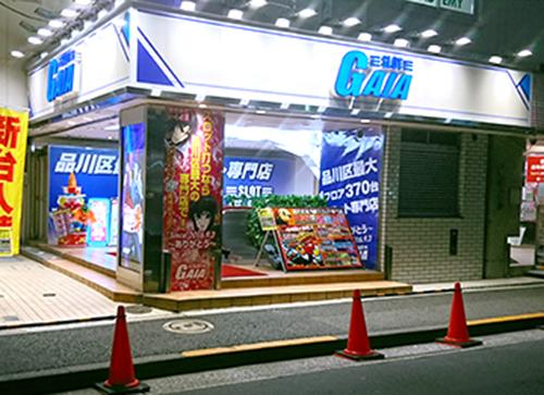 【女子力宣言取材!】10/26 ガイア五反田スロット館様