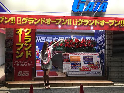 【女子力宣言取材!】9/28 ガイア五反田スロット館様