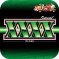 「コンチ4X」がiPhoneでも遊べるようになりました!