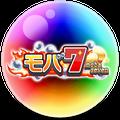 モバ7:パチンコ&パチスロゲームアプリ