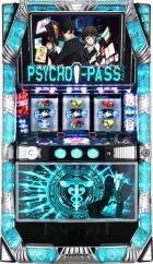 ぱちスロ PSYCHO-PASS サイコパス