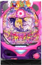 CRスーパー海物語IN沖縄4 桜バージョン STB