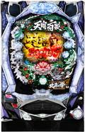 サミー株式会社 ぱちんこCR北斗の拳6天翔百裂 筐体