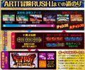 ハイライツ・エンタテインメント株式会社 シスタークエスト~時の魔術師と悠久の姉妹~ ゲームフロー