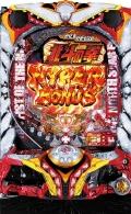 サミー株式会社 ぱちんこCR 北斗の拳7転生 筐体