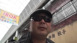 週末旅打ち真剣勝負TM 第60回 東京都/浅草・上野 ゲスト:ゲンスイ