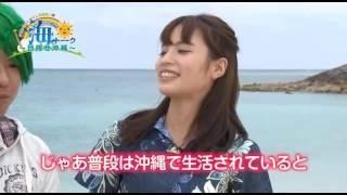 ナリンちゃんとサム見間違いの海トーーク ~グランドフィナーレGrand Finale~